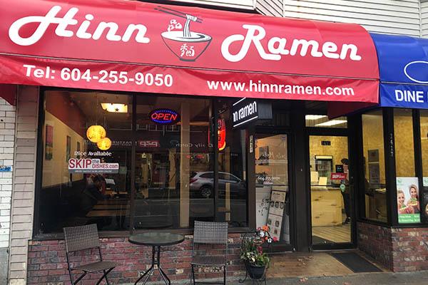 Hinn Japanese Restaurant
